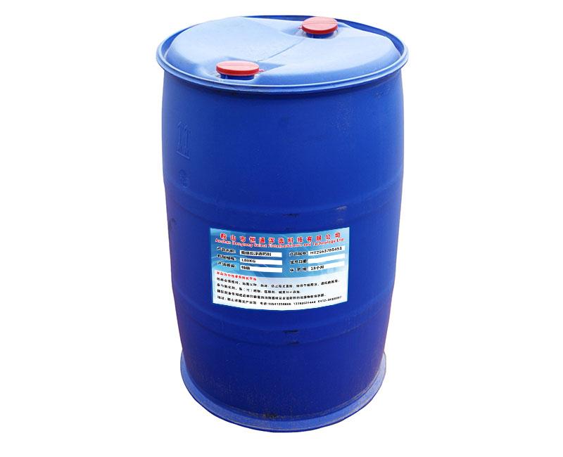 Magnesite reverse flotation reagent1