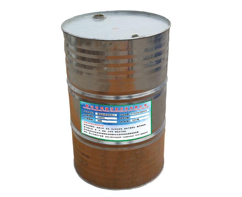 Magnesite positive flotation reagent1